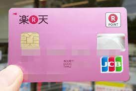 楽天 ピンク カード
