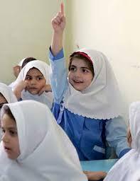 Image result for دانش آموزان افسرده