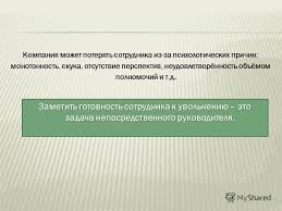 Презентация на тему Курсовая работа Цель изучение  6 Компания