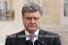 Московский суд оставил под арестом имущество фабрики Roshen в Липецке - Цензор.НЕТ 9177