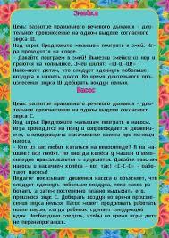 Страница учителя логопеда Подготовила учитель логопед Фролова Алёна Александровна