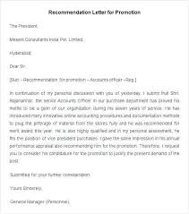 Letter Of Recommendation For Scholarship Template
