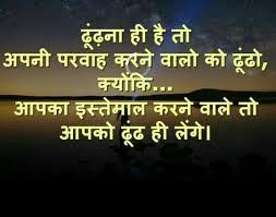70073202 Pin By Priyanka Kumar On Motivational Gujarati Quotes