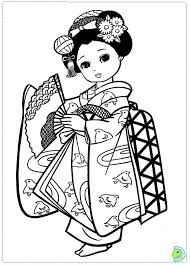 Small Picture Awesome Japanese Coloring Pages Best And Aweso 4845 Unknown
