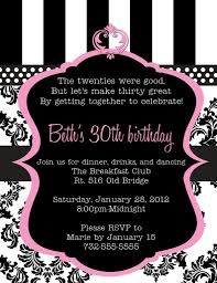 18th birthday party invitation templates free
