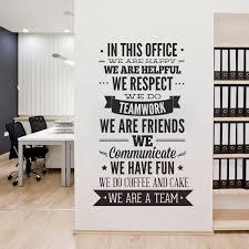office glass door designs design decorating 724193. Wall Art Office. Wonderful Office Best 25 Decals Ideas On Pinterest Walls Fun Glass Door Designs Design Decorating 724193 M