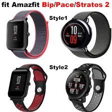 20mm Bracelet Band For <b>Xiaomi Amazfit</b> Bip Pace <b>Stratos 2</b> GTR ...