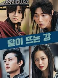 River where the moon rises (2021) - Breaking News, K-Pop and K-Drama News,  Exclusives, Video and Entertainment