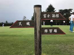 伊豆 大仁 カントリー クラブ 天気
