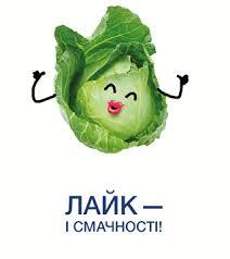 МЕТРО Кеш енд Кері Україна ua 006 edlp banner v1 f 320x360