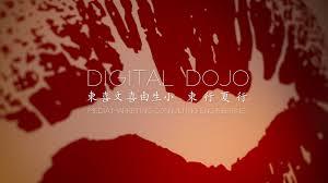 Design Dojo Media Com