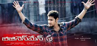 businessman hi quality posters photo gallery com showing