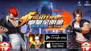 KOF AllStar: Quyền Vương Chiến - SIÊU PHẨM The King Of Fighters AllStar Sắp  Ra Mắt Tại Việt Nam - YouTube