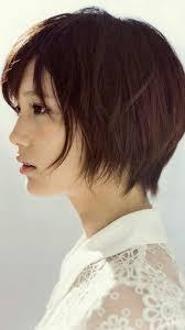 本田翼 Tsubasa Honda Japanese Idol 髪型ボブヘアスタイル