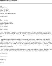 Cover Letter For Resume Veterinarian Tomyumtumweb Com