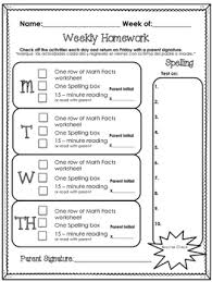 Weekly Homework Weekly Homework Sheet Special Education General Education