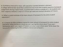 writing a media essay template pdf