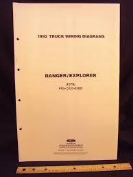 2000 ford f250 super duty radio wiring diagram schematics and 2002 Ford F250 Radio Wiring Diagram 2002 ford f150 truck car radio wiring diagram images wiring, wiring diagram 2004 ford f250 radio wiring diagram