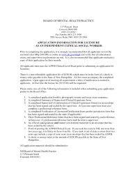 Resume Examples 2014 Resume Got Free Builder Sample Business