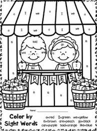 Download Awesome Sight Word Coloring Pages Damnnnnn Com First Grade