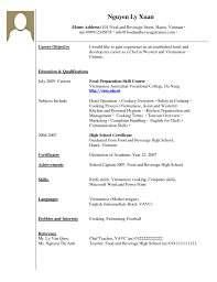 Resume Format For High School Students With No Experience Free