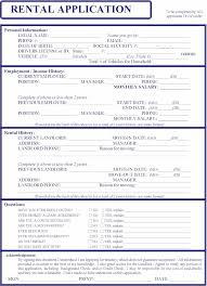 free maine al application form