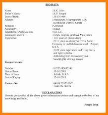 Biodata Resume Marriage Cv Format Make Biodata For Marriage Bio Data