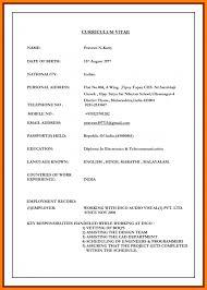 Biodata Format For Teacher Job In Kerala Resume Template Example