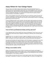 a summary essay descriptive words