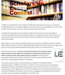 essay contests for college students multitasking resume going college important essay palaver records