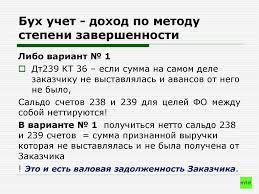 Центральный банк департамент бухгалтерского учета ru Контрольная среда представляет собой совокупность принципов и стандартов деятельности экономического субъекта которые определяют общее понимание