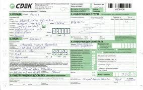 Отчет о практике в юридическом отделе транспортной Отчет о практике в юридическом отделе транспортной компании Москва