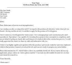 cover letter for engineering job cover letter on why you want a job brilliant ideas of sample