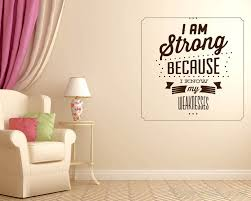 i am strong es i am strong es wall art stickers