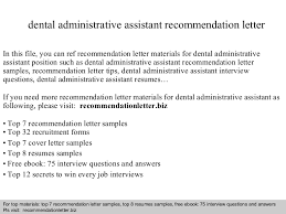 Recommendation Letter For Office Assistant Dental Administrative Assistant Recommendation Letter
