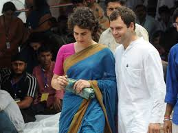 Image result for rahul gandhi and priyanka gandhi