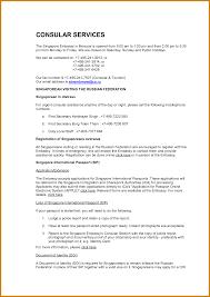 Invitation Letter For Us Visa Letter Format Template