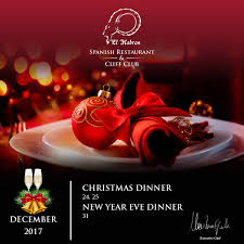 christmas dinner poster christmas eve and christmas day at el kabron cliff club restaurant