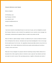 Employer Recommendation Letter Sample Sample Character Reference Letter For Employment From