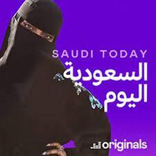 Listen to السعودية اليوم   Saudi Today podcast