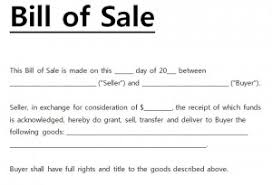 bill of sales template bill of sale template word free bill of sale template