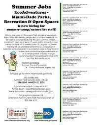 Summer Job Arch Creek Park Museum