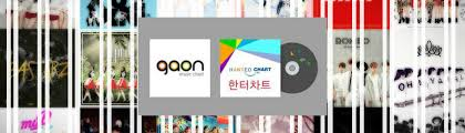Gaon Vs Hanteo Aka Kpop Music Charting Explained In Simple