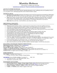 Ophthalmic Assistant Resume Sample Dental Technician Resume Sample Chemical Laboratoryphthalmic 21