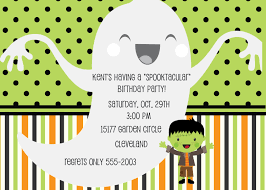 birthday party invitations free invitation ideas