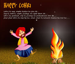 58+ Happy Lohri Wishes in Punjabi Hindi ...