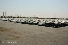 Image result for حقوق تجارت در مناطق ازاد