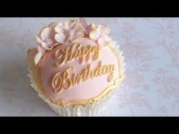 Happy Birthday Cake Ideas Using Our Innovative Mini Plaque Youtube