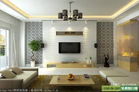 Small Picture Contemporary Living Room Interior Designs