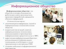 Концепция правового государства курсовая работа Диплом курсовая на заказ заказать дипломную курсовую